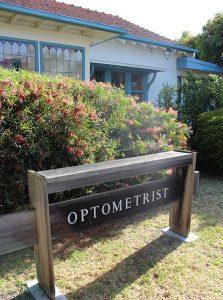 Hampton Eyecare Practice Exterior shot